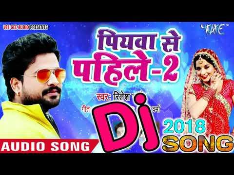 Xxx Mp4 Bhojpure Hit Songs 2018 3gp Sex