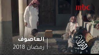 عائلة خالد وقصة الرضيع في العاصوف