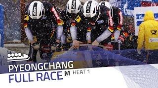 Pyeongchang | BMW IBSF World Cup 2016/2017 - 4-Man Bobsleigh Heat 1 | IBSF Official