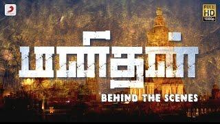 Manithan - Behind the Scenes | Udhayanidhi Stalin, Hansika | I Ahmed | Santhosh Narayanan