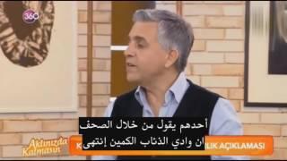 معلومات حصرية للموسم الحادي عشر من مسلسل وادي الذئاب مترجم للعربية بالجودة العالية 720P !