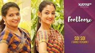 Soi Soi(Dance Version) - Nandini