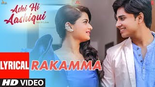Lyrical: Rakamma Video Song   Ashi Hi Aashiqui   Sachin Pilgaonkar, Sonu Nigam   Ft. Abhinay Berde