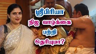 ஸ்ரீபிரியா நிஜ வாழ்க்கை பற்றி தெரியுமா? - Tamil Actress Sripriya Biography