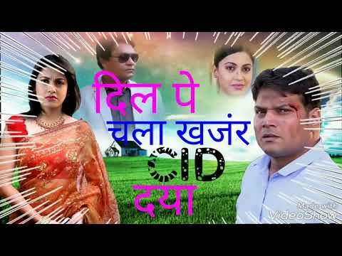 Xxx Mp4 CID S5 Love Story Daya And Abhijeet And Daya Shriya 3gp Sex