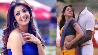 Drunk Actor Grabbed Kajal Aggarwal's Waist And Pinched