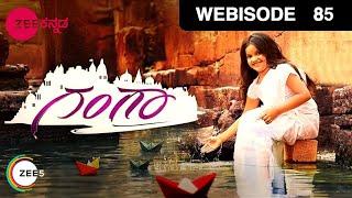 Gangaa - Episode 85  - July 8, 2016 - Webisode