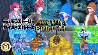 Digimon Story: Cyber Sleuth - Walkthrough Part 11 ~ CHAPTER 3 [Searching for Nokia's Agumon/Gabumon]