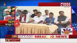 BJP Is Not Our Enemy: Mahaa Murthy | Mahaa News
