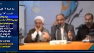 مهدي خزعلي قتل هويدا توسط هادي غفاري وخلخالي را در حضور اوافشا كرد
