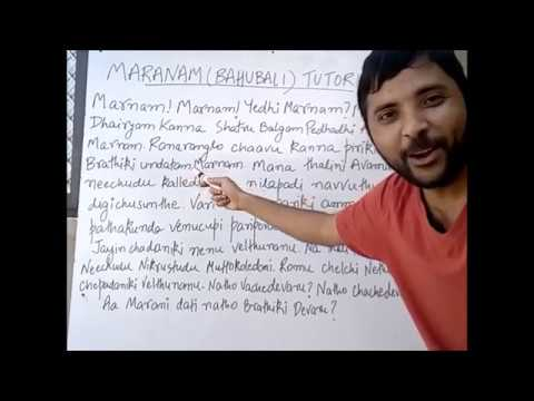 Xxx Mp4 मृत्यु क्या है Maranam Bahubali Telugu Dialogue Tutorial With Hindi Translation 3gp Sex