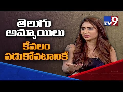 Xxx Mp4 Actress Sri Reddy Gets Emotional Tollywood Casting Couch TV9 3gp Sex