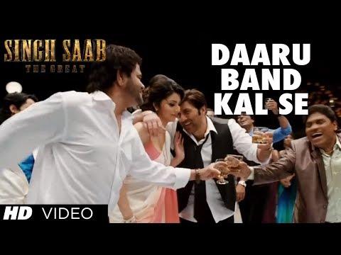 Xxx Mp4 Daaru Band Kal Se Video Song Singh Saab The Great Sunny Deol 3gp Sex