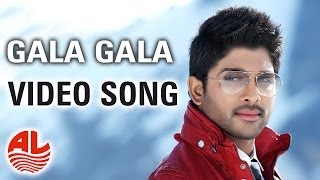 Race Gurram Songs | Gala Gala Video Song | Allu Arjun, Shruti hassan, S.S Thaman