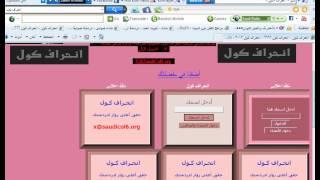 طريقة دخول شات سعودي كول 6666 وندوز 7