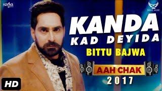 Bittu Bajwa : Kanda Kad Deyida (Full Video) Aah Chak 2017 | New Punjabi Songs 2017 | Saga Music