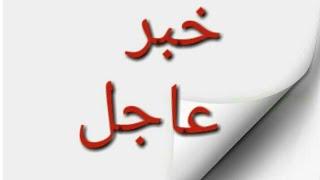 خبر عاااجل تم تأجيل ميعاد دخول المدارس مبرووووك 👏🎉🏄 هنصيف مع مريم يحيى