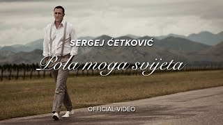 Sergej Cetkovic - Pola moga svijeta - (Official Video 2009) HD
