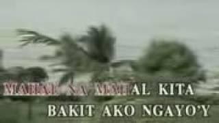 6.Bakit Labig Ngayoy Mahal by Aegis VIDEOKE