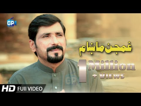 Xxx Mp4 Irfan Kamal Pashto New Song 2019 Ghamjan Makham Pashto Video Pashto Music Pashto Song Hd 2018 Sad 3gp Sex