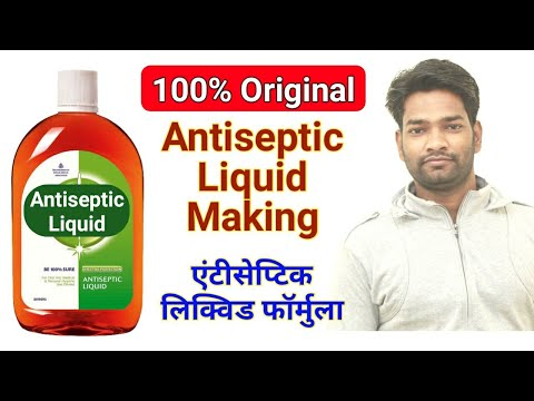 Antiseptic Liquid Making Antiseptic Liquid How to Make Antiseptic Liquid Yogesh Vishwakarma