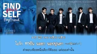 [Karaoke-Thaisub] BOYFRIEND - Find Yourself (The Snow Queen 2 OST.)  by ipraewaBFTH
