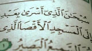 Le Voyage vers l'Invisible (Al Ghayb)