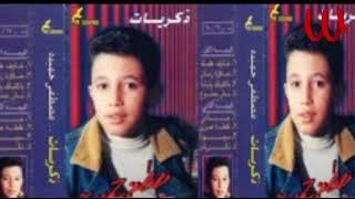 Mostafa Hemeda -  Yrdek / مصطفي حميده - يرضيك
