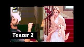 Pukaar Teaser 2 - ARY Digital Drama