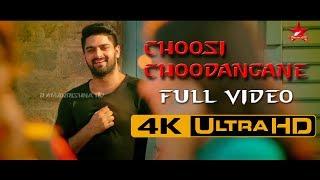 Choosi choodangane 4k Ultra Hd bluray Telugu New Latest Song by Ramakrishna