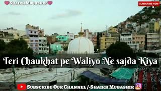 Khawaja e Khawajgan    Whatsapp Status Qawwali    Nusrat Fateh Ali khan Video 2018