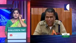 NEWS LIVE | ശബരിമലയിൽ പൊലീസ് ഏർപ്പെടുത്തി ഇരിക്കുന്നത് ശക്തമായ സുരക്ഷാ ക്റമീകരണങ്ങൾ