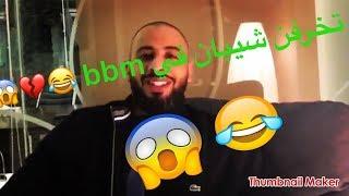 جديد بث عبودي باد  اتحداك ماتضحك🤣💔  21/1/2018