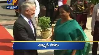 Andhra Pradesh 26th September 2017 Ghantaravam 10 PM News Headlines