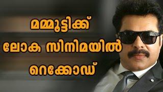 Mammootty's world record   Filmibeat Malayalam