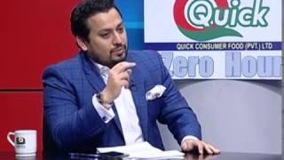 Zero Hour, live talk show of Boishakhi tv on February 27, 2017