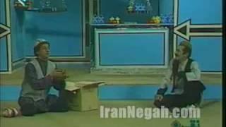 Iran Negah Hooshyar and Bidar Wakeful and Vigilant