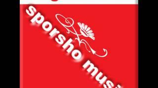 Eki Choa  by Hridoy khanwww sporsho music  com