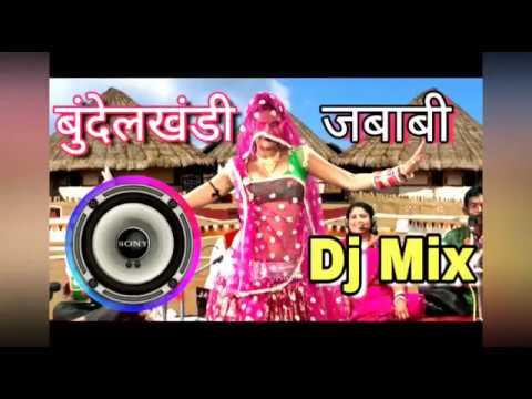 Xxx Mp4 Kareela Rai DJ King New Bundelkhandi Rai DJ Mix Rai Remix Rai 3gp Sex