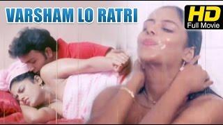 Varsham Lo Ratri Full Length Telugu Movie HD | #Romantic | Sudheer Reddy | Telugu Latest Upload