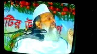 Murshid E Borhok.maizbhandari wais mahfil