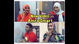 Amra Smart