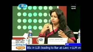 কেমন বাংলাদেশ চাই - রাশেদা রওনক খান