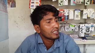 Prithibite Prothomoto Asa cover md rajib ahmed