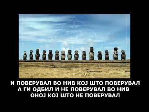 """3  ЕПИЗОДА """"100 ВЕЛИЧЕНСТВЕНИ ОД ÐœÐ£Ð¡Ð›Ð˜ÐœÐ Ð Ð¡ÐšÐ˜Ð العظماء المائة 3 ترجمة مقدونية"""
