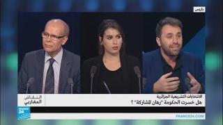 """هل خسرت الحكومة """"رهان المشاركة"""" في الانتخابات التشريعية الجزائرية؟"""