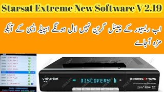 Starsat Extreme 2000 New Software V2.19 All Channels Green To Red