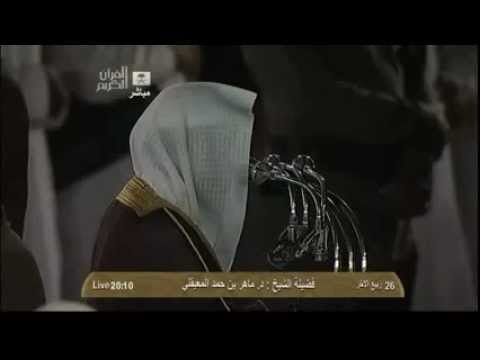Kabe İmamı Sheikh mahir al muaiqely kabede yatsı namazı tarih 08.03.2013