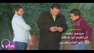 اشرف عبدالجليل توب الرجولة غالي -  Ashraf Abdelgleli Tob Elrgola Ghaly