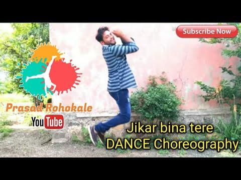Jikr Bina tere dance  performance...by Prasad rohokale